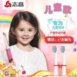 CG-301儿童电动牙刷