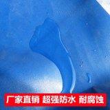 厂家定做篷布超高强度PVC防水布防晒三防篷布油布遮雨棚布塑料布完全防水涂塑布