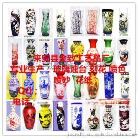 套皮刻花玻璃 花瓶批发 手工雕刻精美礼品饰品套装家居摆饰花瓶