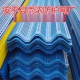 防风抑尘网厂家、单峰防风抑尘网价格、防尘网安装工程