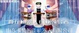 机器人餐厅是以机器人全套餐饮服务为主体的服务类科幻主题餐厅,