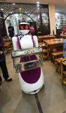 不用服务员的餐厅 机器人餐厅