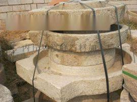 厂家批发铺地旧石板,老石条,铺地旧石磨扇,老槽子,石碾子