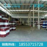 ISO L-HM 高温抗磨液压油
