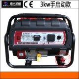 重庆嘉木超小型汽油发电机,3kW220V家用发电机可带动3匹空调,3kW汽油发电机