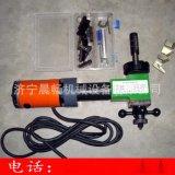 晨畅cc-26管子破口机 电动内涨破口机 破口机真正的厂家直销
