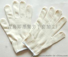 棉纱手套AS型材质环纺纱尺寸220mm一捆600g的单双价1元700g1.2元800g1.3元900g1.4元