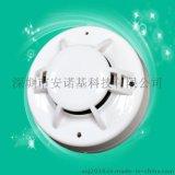 联网烟温复合报警器价格 HA401烟温复合报警器