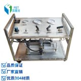 蓄能器氮气增压系统 氮气打压设备 ZTS-ZTD25