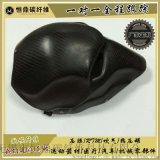 碳纤维头盔/面具