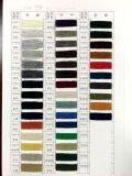 牦牛绒纱线 20%牦牛绒 20%羊毛  20%晴纶 40%涤纶  1/16NM