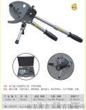 伸缩式钢绞线线缆剪,电力施工真方便
