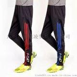 运动裤长裤男 拉链收腿体育比赛裤 骑行跑步裤足球训练裤9103