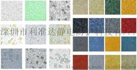 【特价】供HK防静电PVC地板