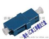 海光电信级LC 单工单模耦合器 法兰盘 光纤适配器