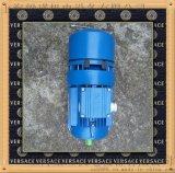 紫光刹车电机,BMA90S-4紫光马达