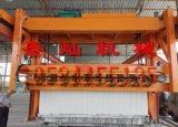 江蘇天元明傑 雙雲 東嶽 陽光衆泰加氣塊空中掰板機 加氣混凝土設備