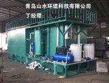 青島山水環境科技有限公司專業生產與定制氣浮機、渦凹氣浮機、氣浮機曝氣機、平流式氣浮機、溶氣氣浮機
