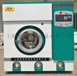 QIANKEN/乾肯  S-8   全自动干洗机