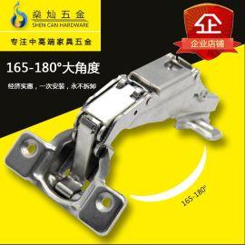 35mm165-180度折叠门飞机铰链 专用于转角特殊大角度烟斗 柜门拐角铰链