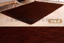 HM瀚盟长毛吸水除尘防滑垫 客厅茶几垫 120x160cm