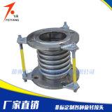 不锈钢补偿器 套管式伸缩器 不锈钢伸缩接头