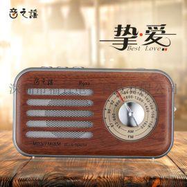 迷你便携插卡蓝牙复古音响木质音箱收音机双波段