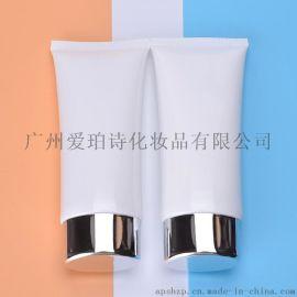 化妝品貼牌代加工 廠家直銷洗面奶oem