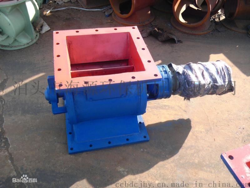 供应防爆型星型卸料器卸灰阀型号图片