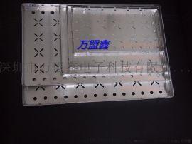耐高温无油渍铝盘LED铝盘SMT烘烤铝托盘COB周转盘
