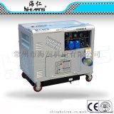 5KW 便捷式 超静音风冷柴油发电机
