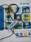 CJX-9剪断销信号器