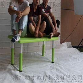 廠家直銷幼兒園兒童六人塑料長方桌子