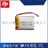 聚合物锂电池703744 1400mah 3.7V早教机,故事机,行车记录仪