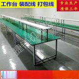 防静电工作桌 实验室工作台 实验桌 防静电工作台 操作台 可定制