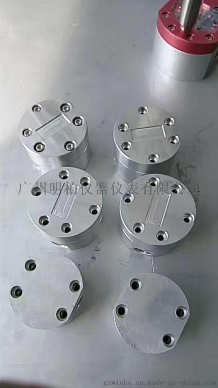 LCZ液体椭圆齿轮流量传感器、微型容积式流量计