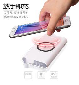 手機無線充電寶+USB口充電、智慧手機移動電源