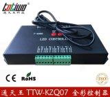 全彩控制器 LED控制器 全彩灯串控制器 点控控制器SD卡控制器