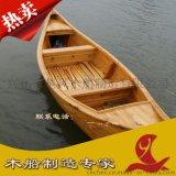 上海4米5米装饰船 钓鱼公园景点游船独木舟
