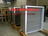 常州诺迪SRZ蒸汽散热器 蒸汽换热器 导热油换热器