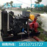 XBC型柴油机消防泵,供应消防泵