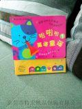 英语童谣 儿童专用学习册