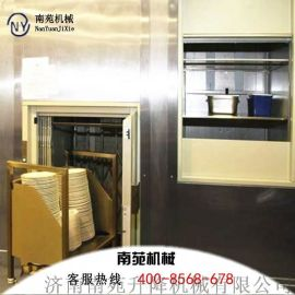 南苑傳菜電梯使用頻繁,安全可靠