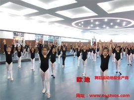 舞蹈房專用地膠品質一流多年施工經驗安全可靠