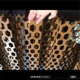 穿孔铝板|奥迪专用外墙铝板|冲孔板厂家直销