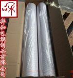 东莞供应日东(NITTO)5000NS双面胶带正品出售1200mm*50m