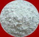 南京厂家大批量生产超细超白氢氧化铝