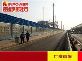 昆明公路聲屏障價格 昆明高架橋聲屏障報價 昆明聲屏障加工定做