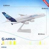 空客A380原厂涂装飞机模型36CM长仿真航模礼品