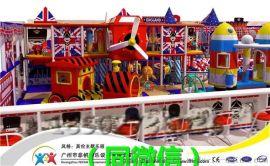 重慶開非帆遊樂淘氣堡兒童樂園咋樣成本貴不沒有經驗好做不